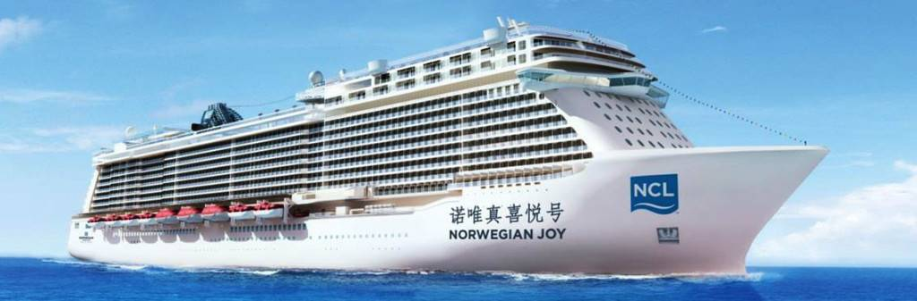 NORWEGIANJOY