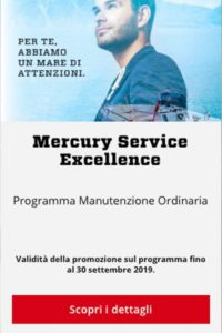 Mercury Service Excellence