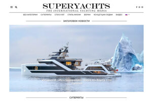 superyachts russo spagnolo